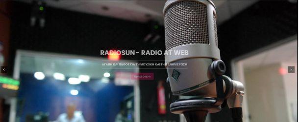 Εικόνα άρθου στο radiosun.gr